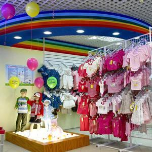 Детские магазины Орска