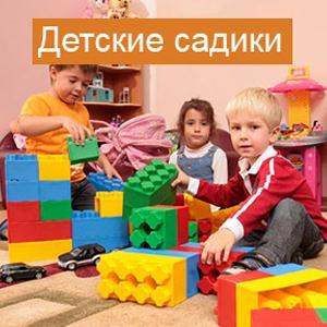 Детские сады Орска