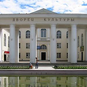 Дворцы и дома культуры Орска