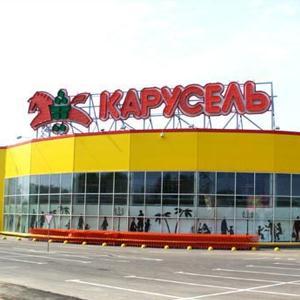 Гипермаркеты Орска