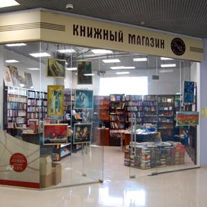 Книжные магазины Орска