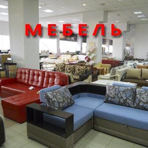 Магазины мебели Орска