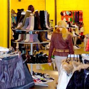 Магазины одежды и обуви Орска