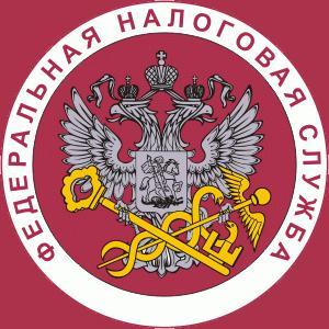 Налоговые инспекции, службы Орска