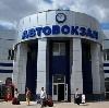 Автовокзалы в Орске
