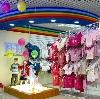 Детские магазины в Орске