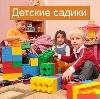 Детские сады в Орске