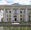 Дворцы и дома культуры в Орске
