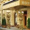 Гостиницы в Орске