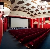 Кинотеатры в Орске