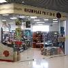 Книжные магазины в Орске