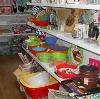 Магазины хозтоваров в Орске