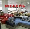 Магазины мебели в Орске