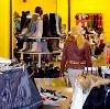 Магазины одежды и обуви в Орске