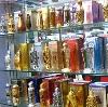 Парфюмерные магазины в Орске