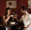 Рестораны, кафе, бары в Орске