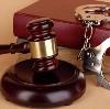 Суды в Орске