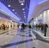 Торговые центры в Орске