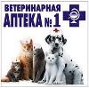 Ветеринарные аптеки в Орске