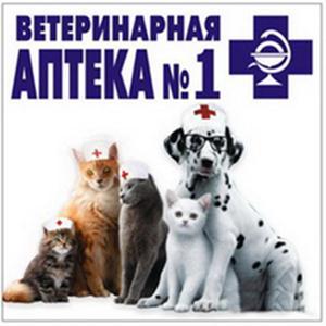 Ветеринарные аптеки Орска